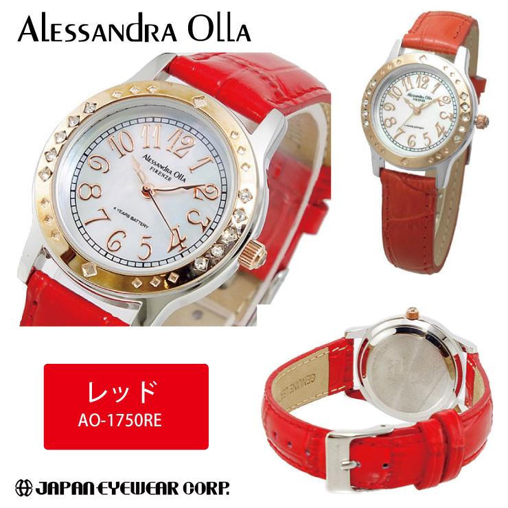 【あす楽対応】 Alessandra Olla アレッサンドラオーラ 腕時計 レディース クオーツ アレサンドラオーラ AO-1750 ステンレス レザーベルト 腕時計 天然シェル文字板 日常生活防水 誕生日 プレゼント 女性 ギフト【】 楽天 ラッキーシール 付