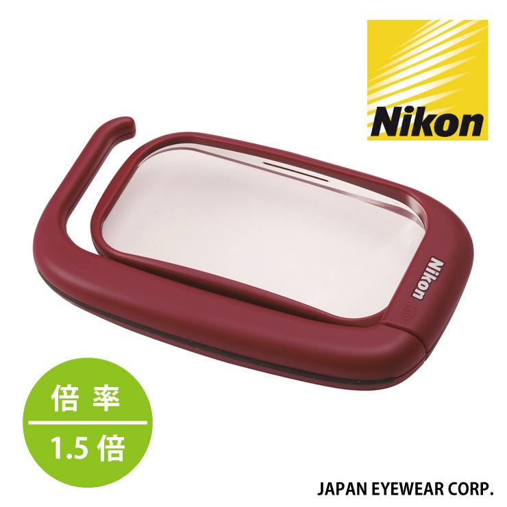 虫眼鏡 拡大鏡 Nikon ニコン BEA00041 U1-4D 読書用ルーペ レンズ有効径100x54mm 参考倍率1.5倍 クーポン対象