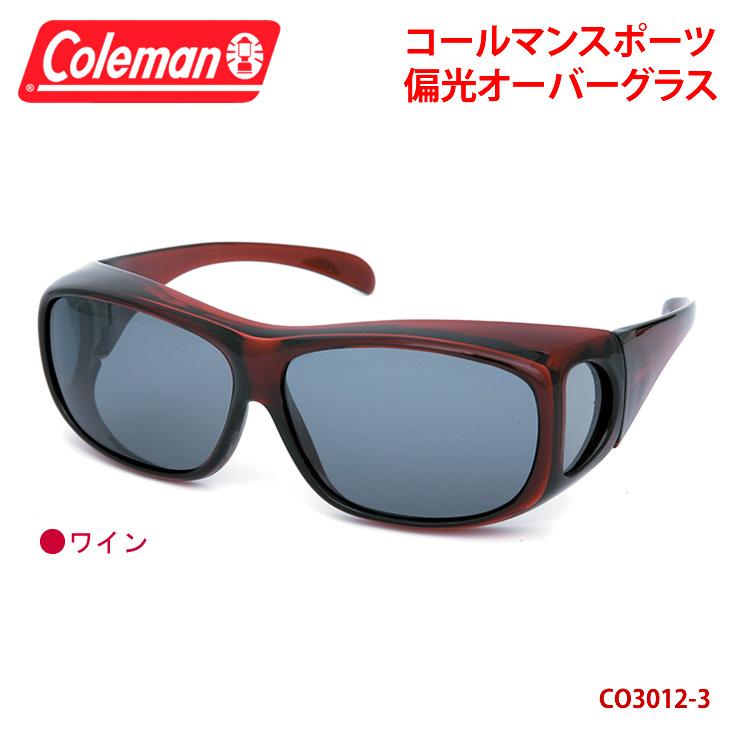 メガネの上からかけられる偏光オーバーサングラス 顔にフィット UVをしっかりカット あす楽対応 Coleman コールマン オーバーサングラス 希望者のみラッピング無料 大幅にプライスダウン 偏光 CO3012-3 ワイン ゴーグル メガネ 黄砂 ゴルフ pm2.5 オーバーグラス 送料無料 対策 紫外線 定形外 ジョギング