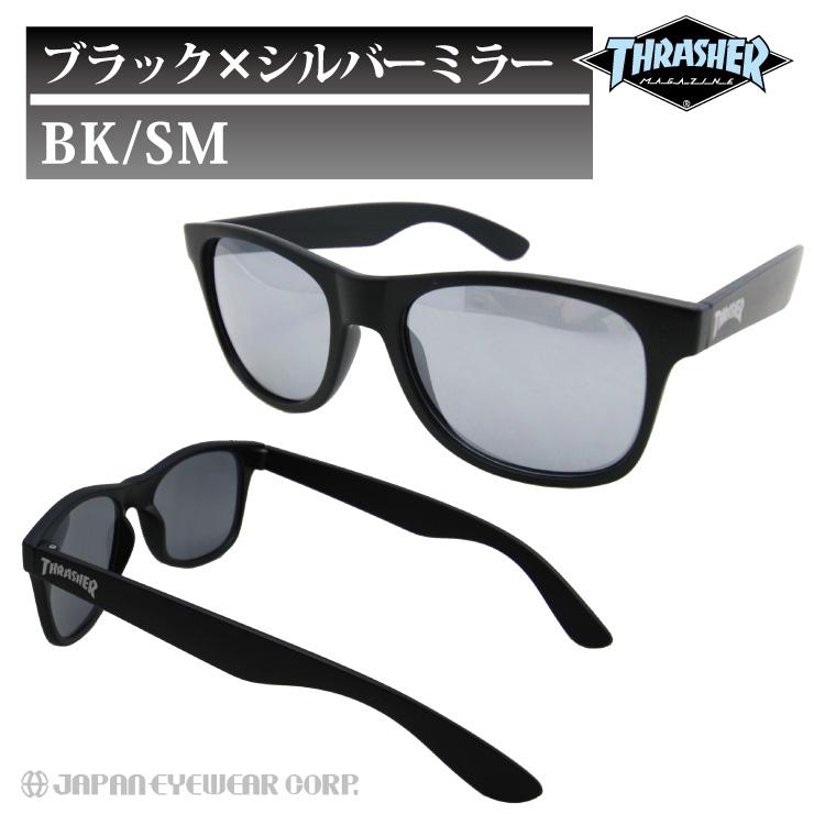 sm sunglasses coupon