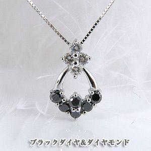 ブラック ダイヤモンド ペンダント ネックレス K18WG 18金ホワイトゴールド  [ 誕生日 プレゼント ギフト ジュエリー アクセサリー ]