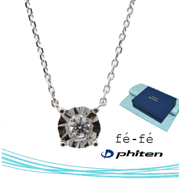 Sterling Silver Girls .8mm Box Chain 3D Imitation Cutout Mercury Head Dime Pendant Necklace