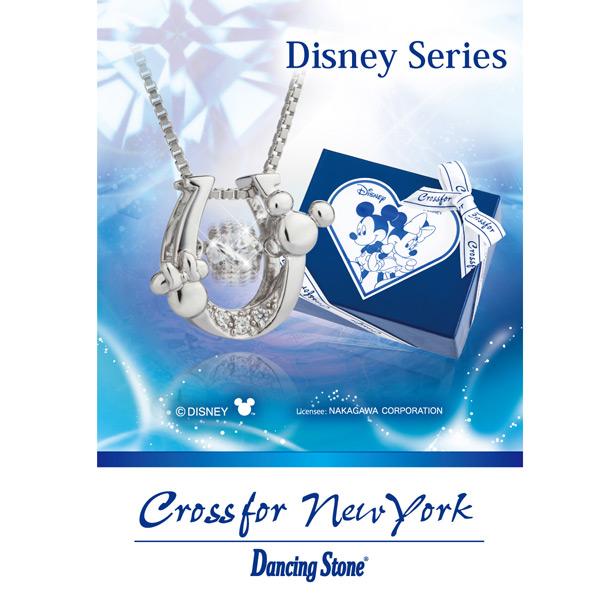 ディズニーコレクション クロスフォーニューヨーク ダンシングストーン ペンダントネックレス Disney ミッキー ホースシュ NDP-002 [ 誕生日 プレゼント ギフト ジュエリー アクセサリー ]