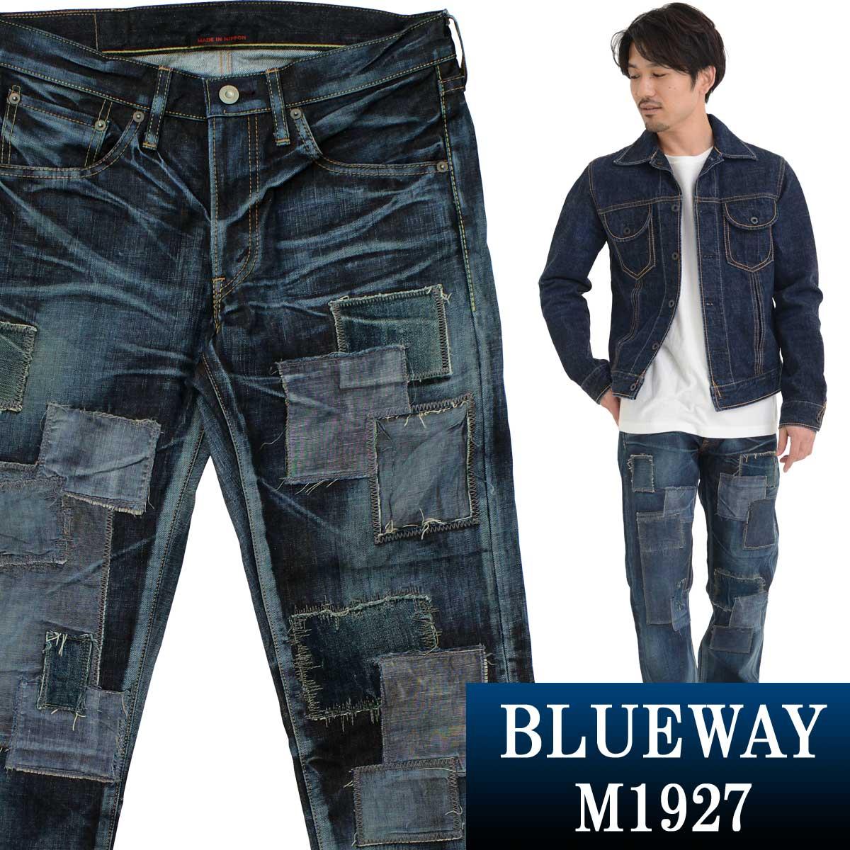 BLUEWAY:13.5ozビンテージデニム・ストレートジーンズ(リペアパッチ):M1927-7550 ブルーウェイ ダメージ リメイク メンズ デニム 裾上げ ストレート リメイク