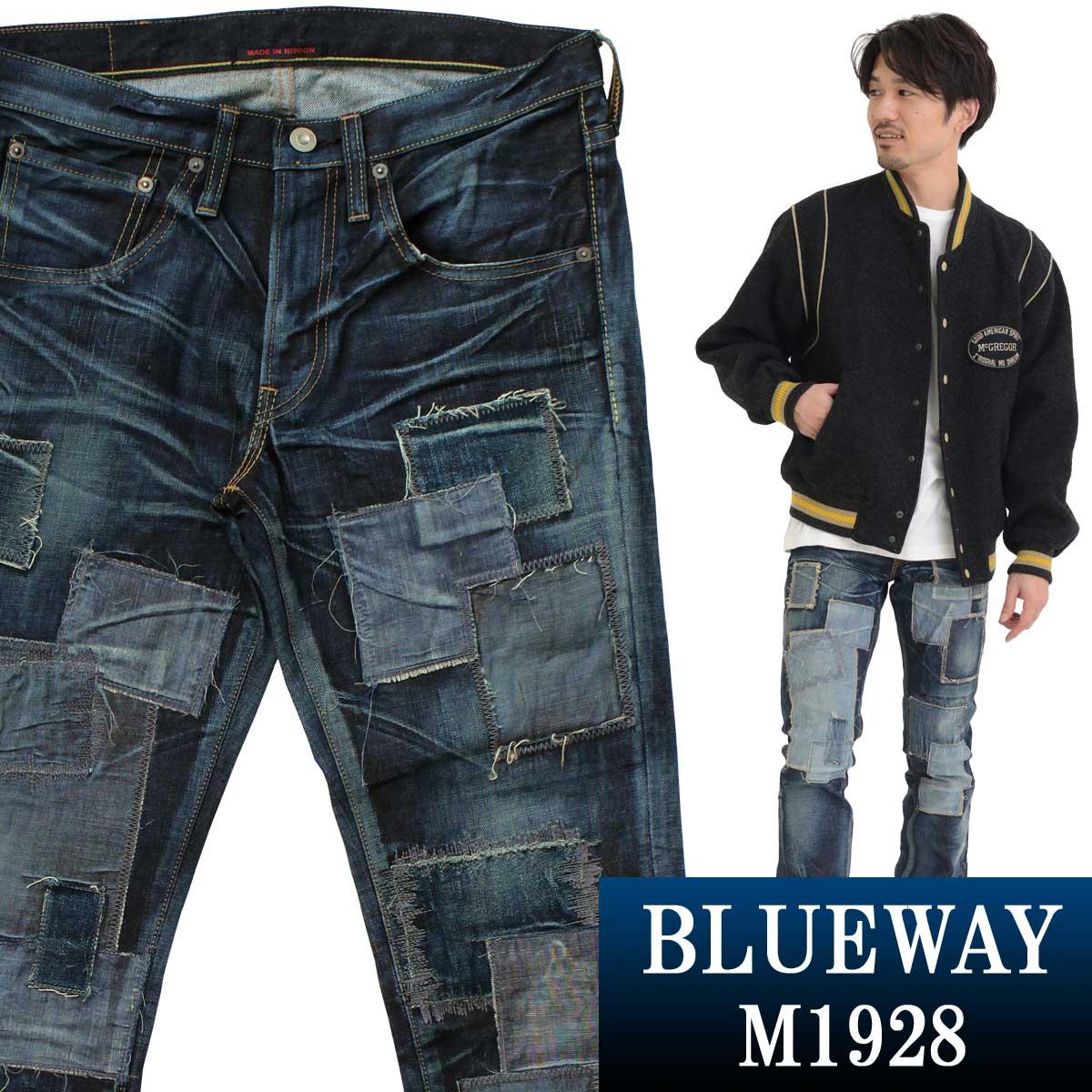 BLUEWAY:13.5ozビンテージデニム・タイトストレートジーンズ(リペアパッチ):M1928-7550 ブルーウェイ ダメージ リメイク メンズ デニム 裾上げ スリム リメイク