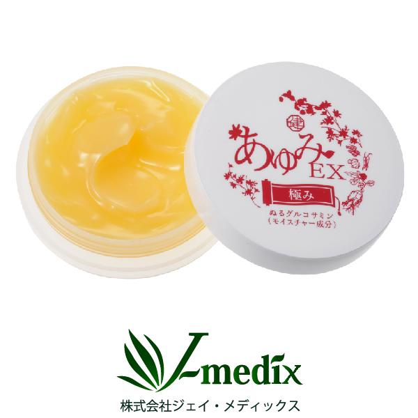 【初回限定お試し23g】グルコサミンを10倍に増量!あゆみEX 極み塗るグルコサミン あゆみEX塗ることでぽかぽかを多くの方が感じてます。