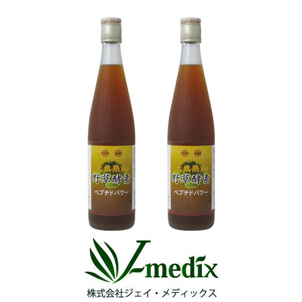 野草酵素 ペプチドパワー 2本セット (送料無料)