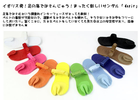 """Company """"Dopie and dupe' race eating 10 color development TP28098 [men's shoes shoes men's shoes men's shoes men's shoes men's shoes shoes men's shoe]"""