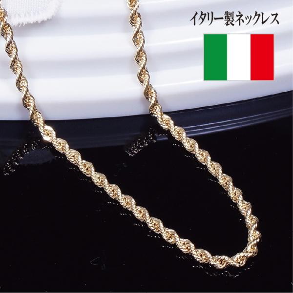18金イタリー製デザインネックレス(中空ロープ42cm)