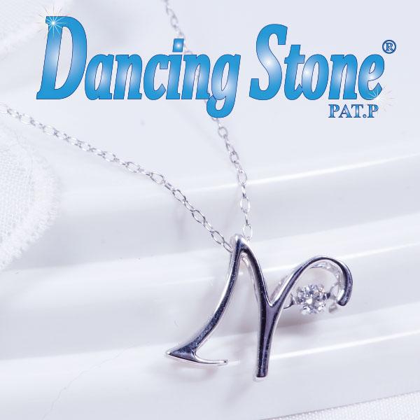 【動き出したら止まらない!ダンシングストーンダイヤペンダント、新登場!】【ダンシングストーン】18金ホワイトゴールドダイヤイニシャルペンダントネックレス(FTW-0961-N)