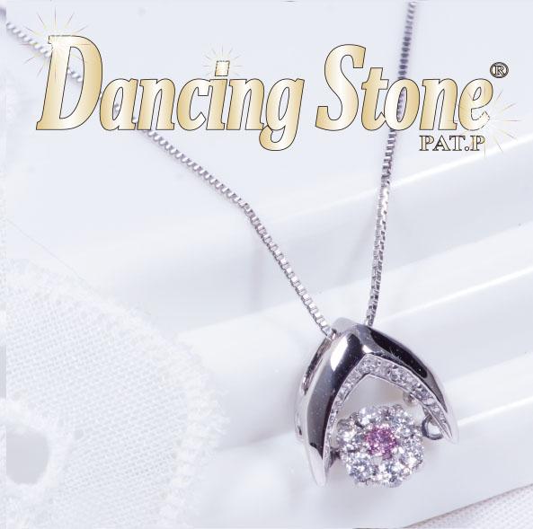 【動き出したら止まらない!ダンシングストーンペンダント、新登場!】プラチナピンクダイヤ「ダンシングストーン」ペンダントネックレス(SSD-125PDPt7)