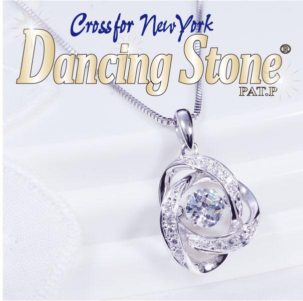ギフト 動き出したら止まらない ダンシングストーンペンダント、新登場!クロスフォーニューヨークダンシングストーンペンダントネックレス NYP-587