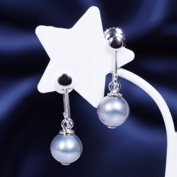 Special Offer Gifts Akoya Pearl Earrings Dangling Silver 6 Mm Grey