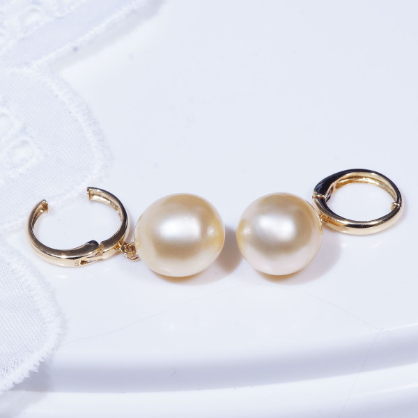 Special Offer Gifts Look And Clean Pearl Earrings New Piercing Sensation 18 K Gold Large South Sea Golden Pearls Ring 9 Mm Swing