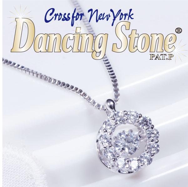 ギフト 動き出したら止まらない!ダンシングストーンペンダント、新登場!クロスフォーニューヨークダンシングストーンペンダントネックレス スモールフラワー NYP507