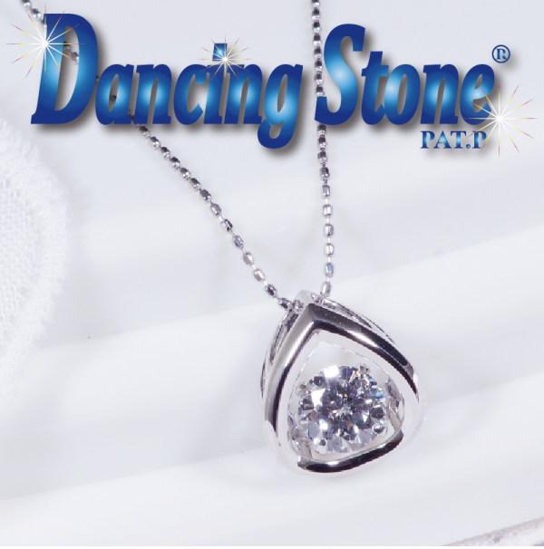 特別奉仕品 Dancing Stone ダンシングストーン プラチナダイヤペンダントネックレス ティア 0.5CT以上 Hカラー I1クラス