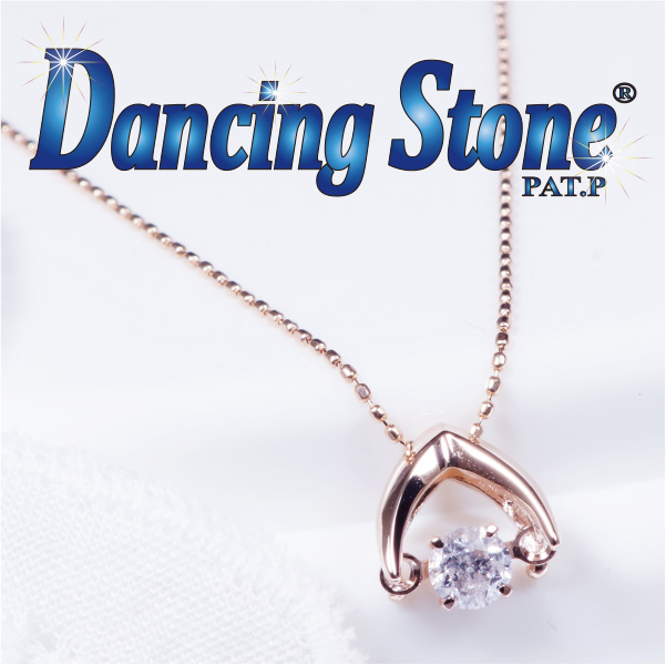 ギフト【動き出したら止まらない!ダンシングストーンダイヤペンダント、新登場!】【ダンシングストーン】18金ピンクゴールドダイヤペンダントネックレス(FV0002)