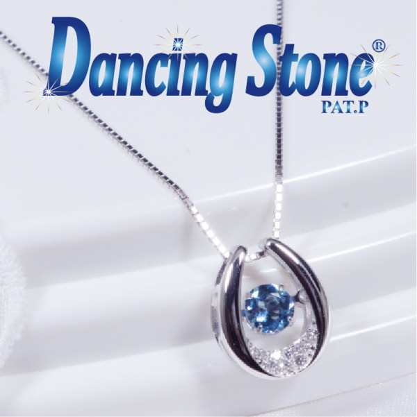 人気商品 動き出したら止まらない ダンシングストーンペンダント 新登場特別奉仕品 18金ホワイトゴールド ダンシングストーン アクアマリン ペンダントネックレス FTW1843 3月誕生石
