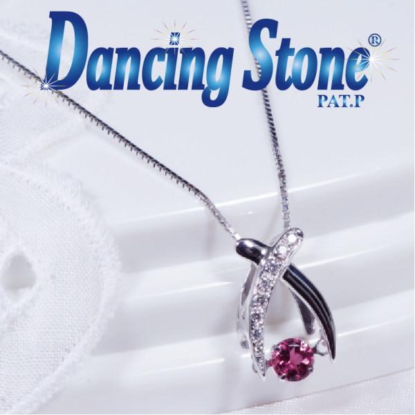 人気商品 動き出したら止まらない ダンシングストーンペンダント 新登場特別奉仕品 18金ホワイトゴールド ダンシングストーン ピンクトルマリン ペンダントネックレス ssd0084 10月誕生石