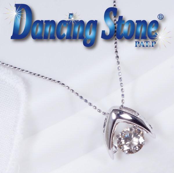 特別奉仕品 Dancing Stone ダンシングストーン プラチナ良質SIクラス ダイヤペンダントネックレス グッドフューチャー 0.3CT