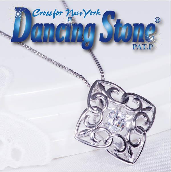 ギフト 期間限定特別奉仕品 動き出したら止まらない ダンシングストーンシリーズ 新登場クロスフォーニューヨーク ダンシングストーンペンダントネックレス NYP612 Sweet heart