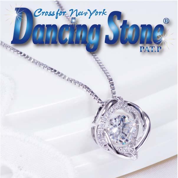 ギフト 動き出したら止まらない ダンシングストーンシリーズ新登場クロスフォーニューヨークダンシングストーンペンダントネックレス NYP613 Milky Way