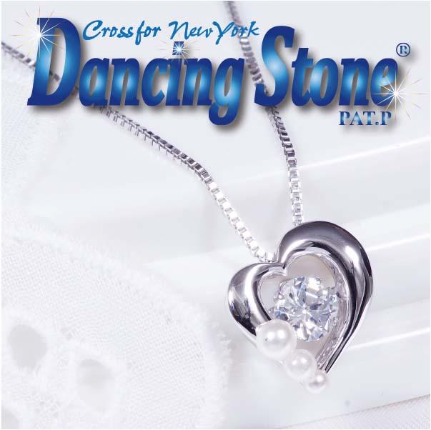 ギフト 動き出したら止まらない ダンシングストーンペンダント、新登場クロスフォーニューヨークダンシングストーンペンダントネックレス NYP614 Milky Pearl