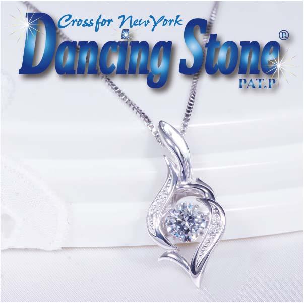 ギフト 動き出したら止まらない ダンシングストーンジュエリー新登場クロスフォーニューヨークダンシングストーンペンダントネックレス NYP617 Passion