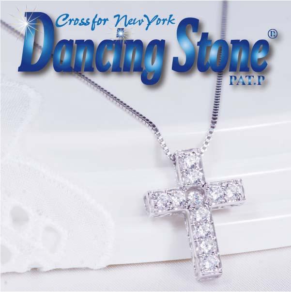 ギフト 動き出したら止まらない ダンシングストーンジュエリー新登場クロスフォーニューヨークダンシングストーンペンダントネックレス NYP618 Cross