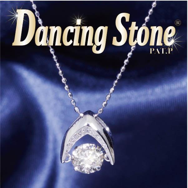 【動き出したら止まらない!ダンシングストーンダイヤペンダント、新登場!】プラチナ高品質SIクラスダイヤ「ダンシングストーン」ペンダントネックレス SIクラス 0.7カラット以上(中石)