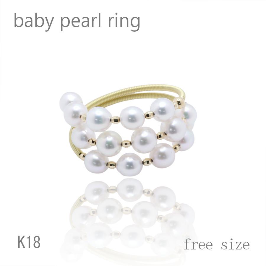 ギフト 特別奉仕品 18金あこやベビー真珠デザインリング スパイラル フリーサイズ 形状記憶機能 プレゼント 贈り物 6月誕生石 ベストヒットジュエリー