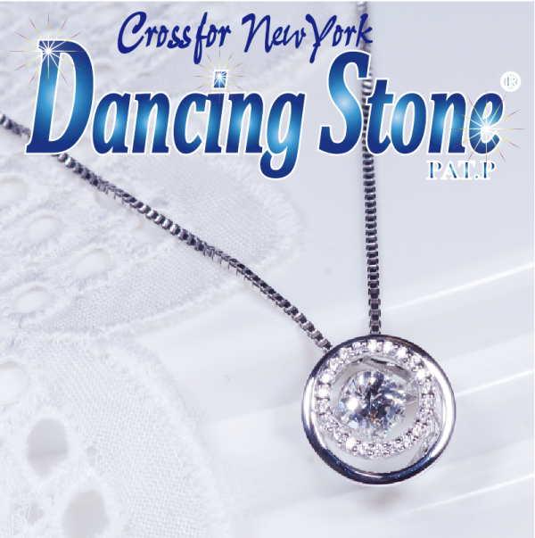 ギフト 動き出したら止まらない ダンシングストーンジュエリー新登場クロスフォーニューヨークダンシングストーンペンダントネックレス NYP623