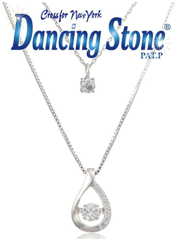 ギフト 動き出したら止まらない ダンシングストーンジュエリー新登場クロスフォーニューヨークダンシングストーンペンダントネックレス NYP629