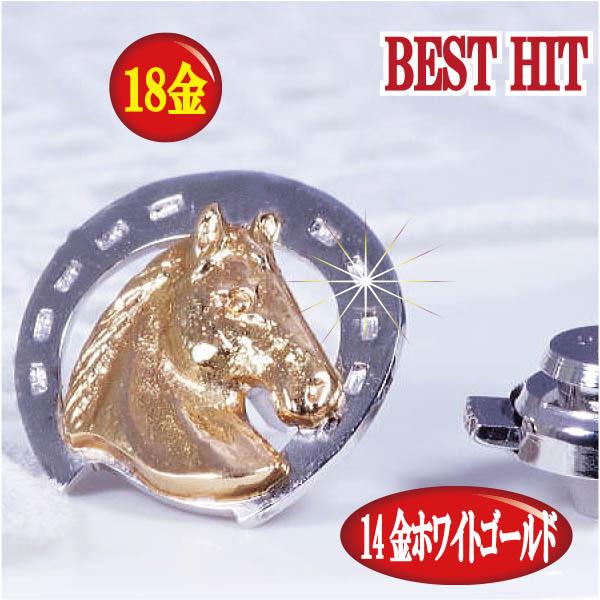 ギフト 紳士用 ダンディー ラッキーアイテム18金・14金ホワイトゴールドタイタック(左馬)(172109)172109