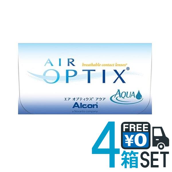 キャッシュレス 5%還元対象【送料無料】エアオプティクス アクア 4箱(1箱6枚入)日本アルコン チバビジョン air optix aqua alcon ciba vision【2week】【★】