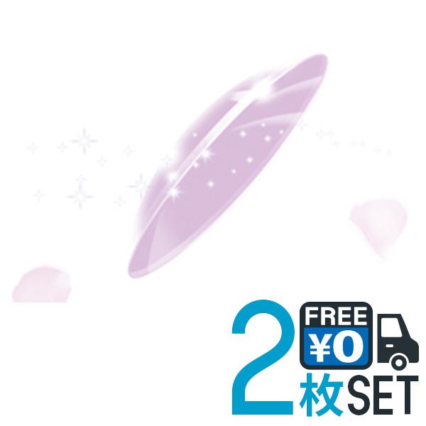 【送料無料】両眼2枚セット アイミー アスフェリックUV エア(高酸素透過性ハードレンズ) ハードコンタクトレンズ