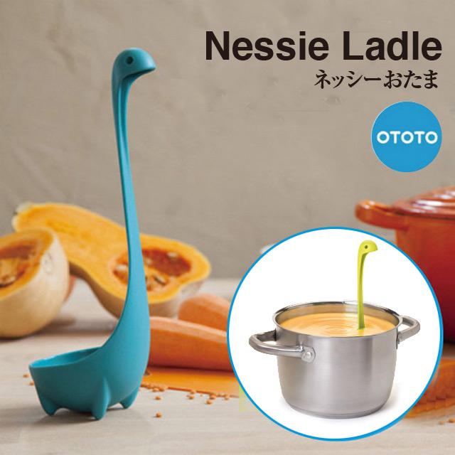 ototo/ネッシーレードルお玉