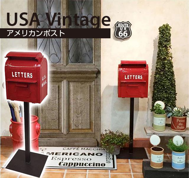 ポスト メールボックス U.S.MAIL BOX SI-2855 【限定クーポン発行中】送料込み ポスト レッド アメリカン02P03Dec16