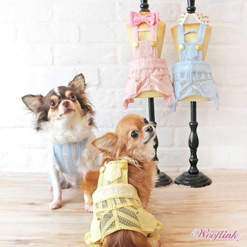 ゆうパケット無料【WOOFLINK】PLAY TIME 2 ウーフリンク(小型犬/犬用/メッシュ/つなぎ/パンツ)
