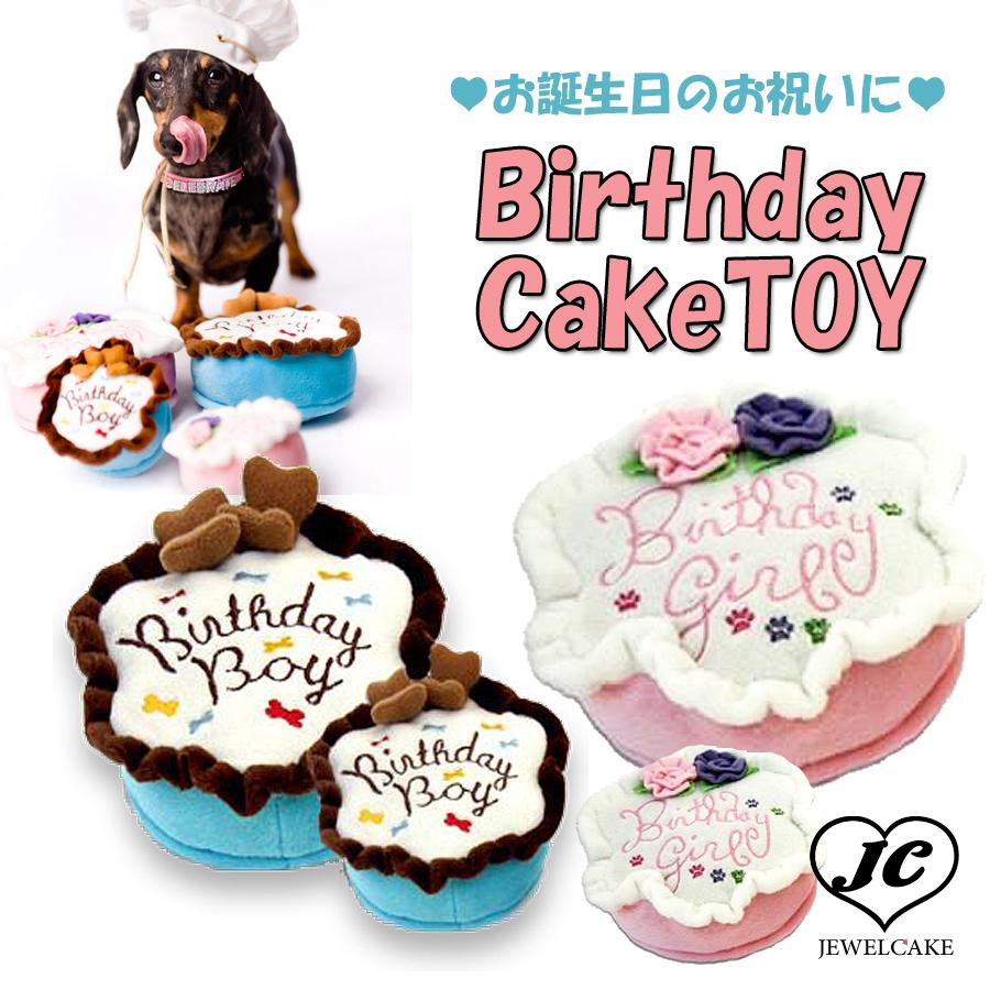 Toys Multipet Birthday Cake 55 International 27183