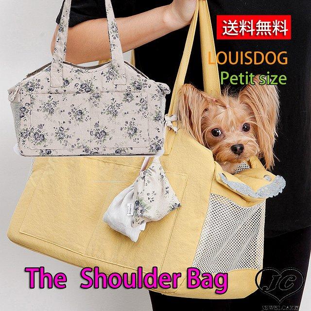 【送料無料】TheShoulder Bag(Petit)Mustard,FlowersLouis Dog (ルイスドッグ)(ルイドッグ)小型犬 リネン 犬用 キャリーバッグ ショルダー 肩掛け 2カラー