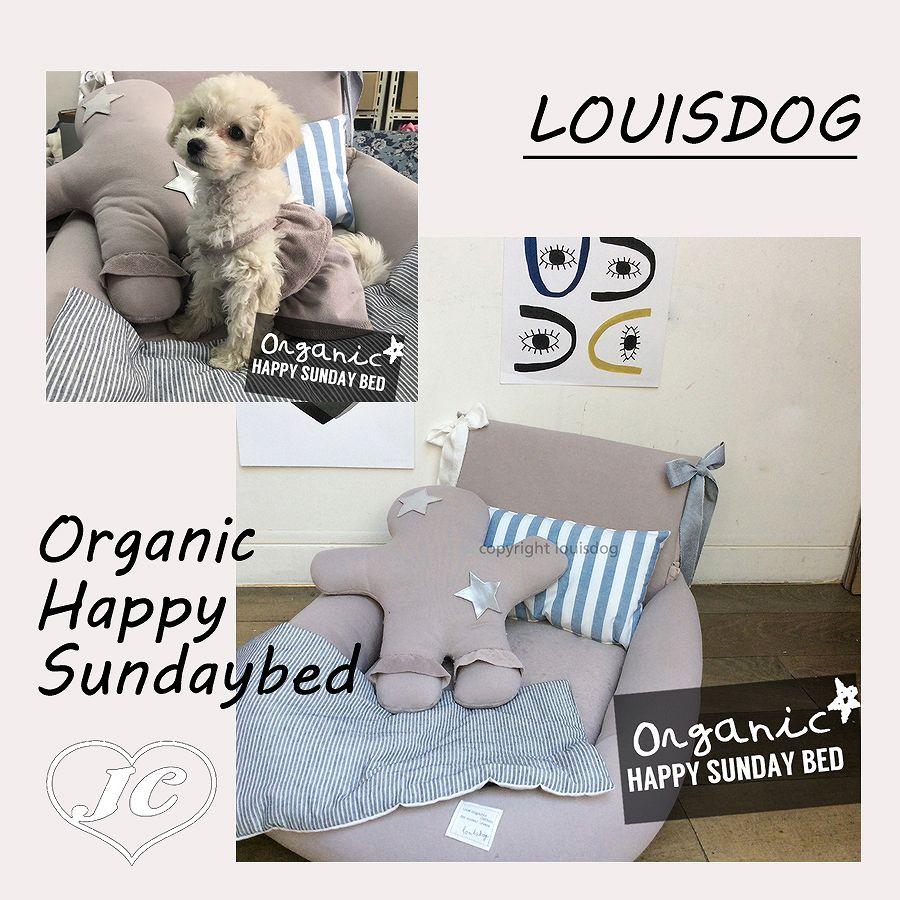 【Louisdog】【送料無料】Organic happy sunday bed/ 小型犬 高級 ベッド ベット 犬服 ルイドッグ ルイスドッグ オーガニック