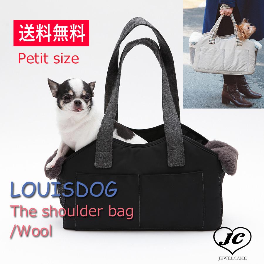 【送料無料】(Petit/S)Louis Dog (ルイスドッグ)(ルイドッグ)The Shoulder Bag/Wool小型犬 ウール キャリーバッグ ショルダー 肩掛け【犬服 ブランド】