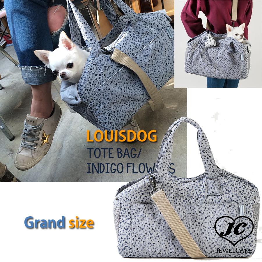 【送料無料】Tote Bag Indigo Flowers(Grand L)Louis Dog (ルイスドッグ)(ルイドッグ)小型犬 コットン キャリーバッグ ストライプ ショルダー