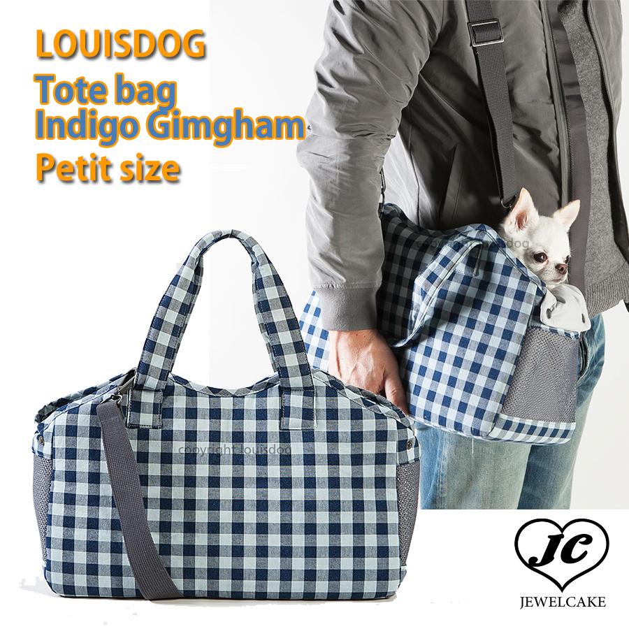 【送料無料】Tote Bag Indigo gingham(Petit S)Louis Dog (ルイスドッグ)(ルイドッグ)小型犬 コットン キャリーバッグ ストライプ ショルダー