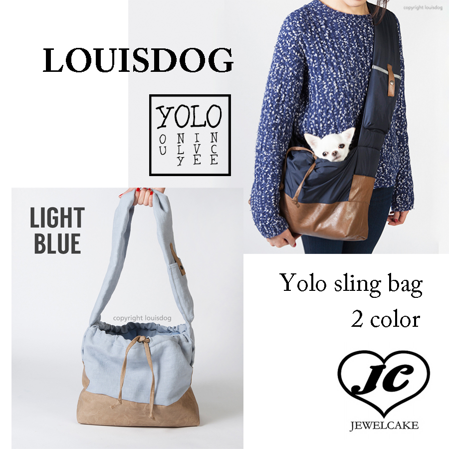 【送料無料】(Grand)Navy,LightBlue Louis Dog (ルイスドッグ)(ルイドッグ)Yolo sling Bag小型犬 軽量 キャリーバッグ リネン ドッグウエア 犬の服
