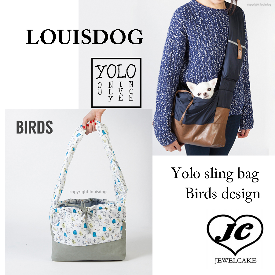 【送料無料】(Grand)Bird Louis Dog (ルイスドッグ)(ルイドッグ)Yolo sling Bag小型犬 軽量 キャリーバッグ リネン ドッグウエア 犬の服