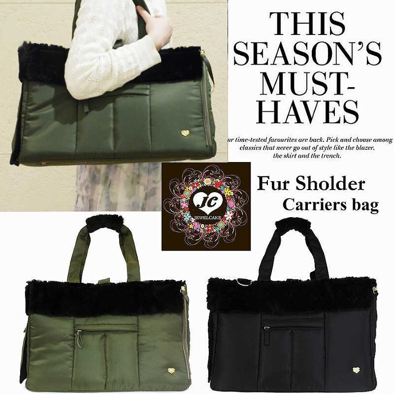 ★【送料無料】【JEWELCAKE】Fur Sholder carriers bag ラグジュアリー(斜め掛け/高機能/メッシュ/軽い)【犬 服】【犬 バッグ】