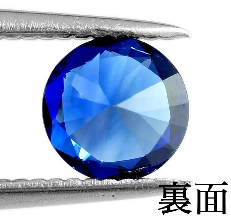 鑑別付 天然ロイヤルブルーサファイア 0 31ct Royal Blue ルース 原石 直輸入oedCrWxB