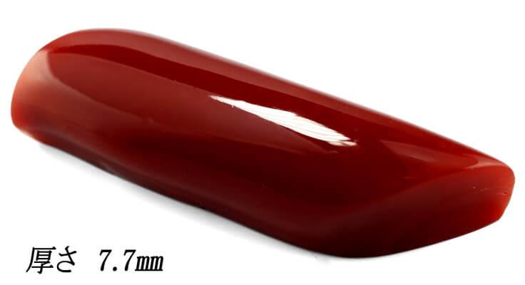 【中央原石鑑別付】天然血赤珊瑚  21.9ct 日本産 コーラル ルース 原石 <加工承ります>